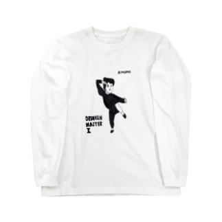 酔拳 Long sleeve T-shirts