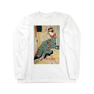 東京感性 Long sleeve T-shirts