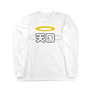 天国 Long sleeve T-shirts