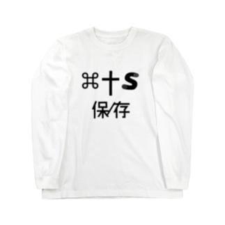 保存 Long sleeve T-shirts