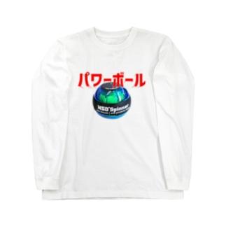 パワーボール Long sleeve T-shirts