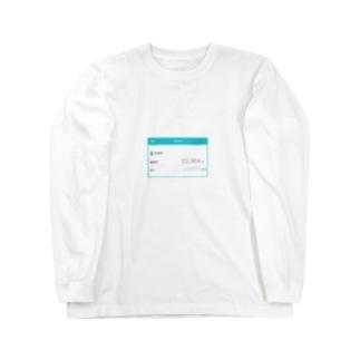 総資産13,984円 Long sleeve T-shirts