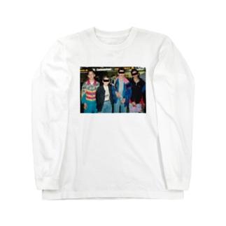 90s kids Long sleeve T-shirts