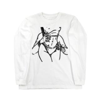 絡み Long sleeve T-shirts