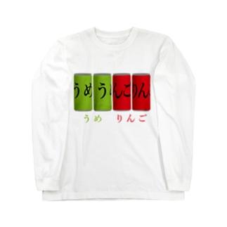 うめりんごかん Long sleeve T-shirts