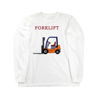 フォークリフト Long sleeve T-shirts