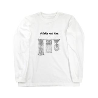 マクラメタペストリー Long sleeve T-shirts