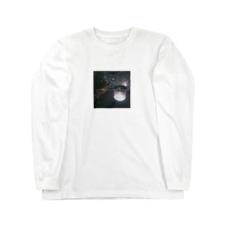 Planetarium Long sleeve T-shirts