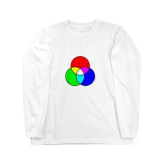 光の三原色 Long sleeve T-shirts