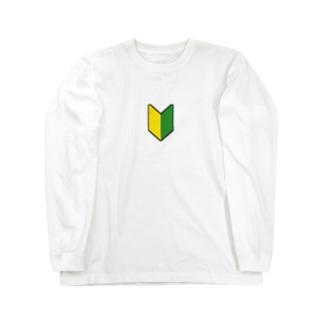 若い葉のマーク Long sleeve T-shirts