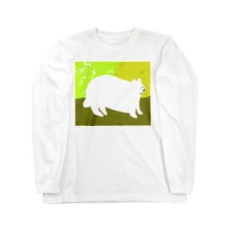 いぬだよ Long sleeve T-shirts