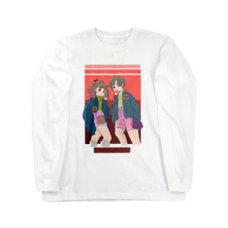 二人の秘密 Long sleeve T-shirts