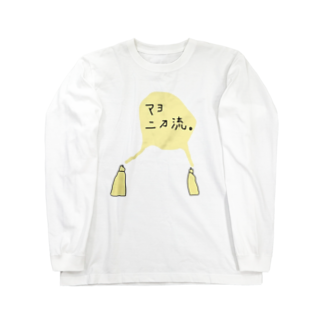 Animaletc.のマヨ二刀流 Long sleeve T-shirts