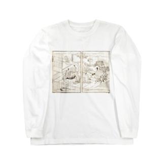 夢応の鯉魚(裏写り低減版)L Long sleeve T-shirts