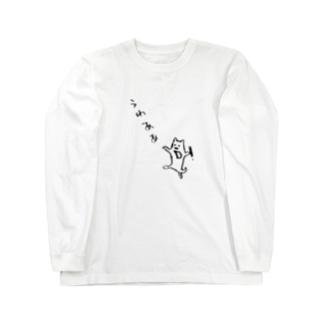 崖から落ちる犬 Long sleeve T-shirts