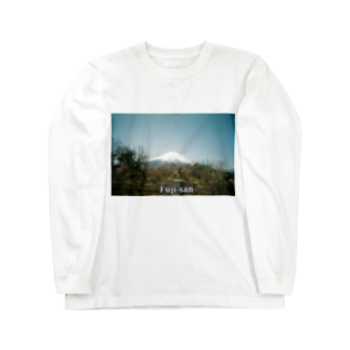 ピザたべたいのFamous mountain of Japan.[富士さん] Long sleeve T-shirts