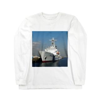 """海上保安庁:PLH32あきつしま Japan Coast Guard Ship """"Akitsushima"""" Long sleeve T-shirts"""