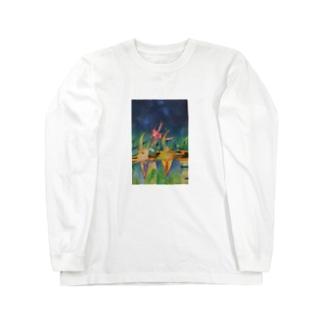 遠くへ Long sleeve T-shirts