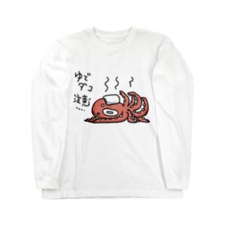 ゆでダコ注意! Long sleeve T-shirts