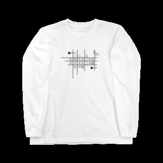 九一が九の掛け算シリーズ Long sleeve T-shirts