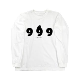 NyaINE Long sleeve T-shirts