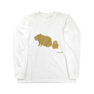 カピバラおやこ Long sleeve T-shirts