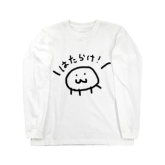 癒しの社畜グッズ 第2弾 Long sleeve T-shirts
