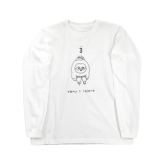 らみた たらった直筆イラスト Long sleeve T-shirts