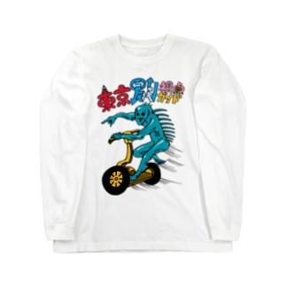 セグウェイに乗るチュパカブラ Long sleeve T-shirts