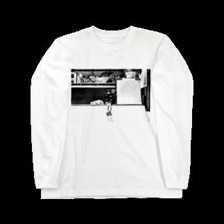 タナカジャナイホウノヤマモトのskate_girl Long sleeve T-shirts