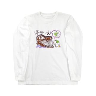 骨骨恐竜 Long sleeve T-shirts