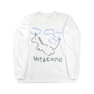 ユニコーンの夢 Long sleeve T-shirts
