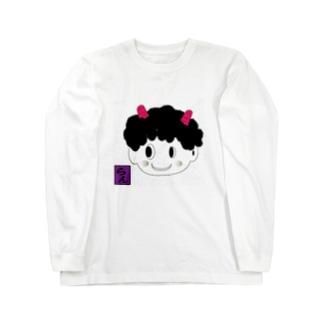 可愛い鬼嫁 Long sleeve T-shirts