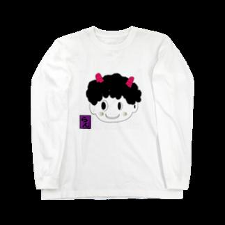 kityiの可愛い鬼嫁 Long sleeve T-shirts