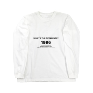 WHAT'S THE DIFFERENT? Long sleeve T-shirts