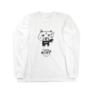 スタジオジローのうれしいジャックナイフ Long sleeve T-shirts