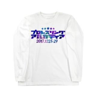 プロレスリングアルカディア Long sleeve T-shirts