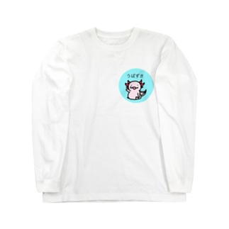うぱずき Long sleeve T-shirts