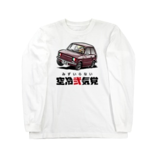空冷弐気党126 Long sleeve T-shirts