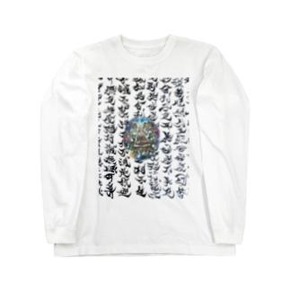 経文と芳一 Long sleeve T-shirts