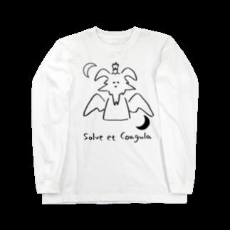 Baphomet2017のばふぉめっと Long sleeve T-shirts