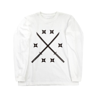 武器 Long sleeve T-shirts