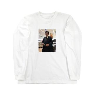 営業マン Long sleeve T-shirts