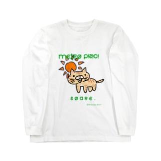 お天気ねこちゃん【晴れ】 Long sleeve T-shirts