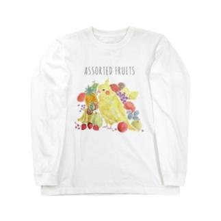 フルーツインコ Long sleeve T-shirts