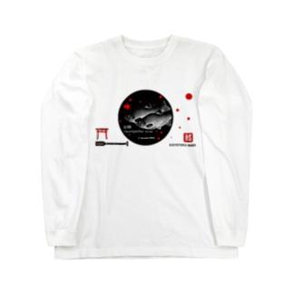 ヒメマス【産卵期】japan Long sleeve T-shirts