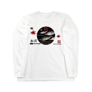 松前;鰊(HERRING)japan Long sleeve T-shirts