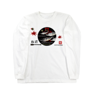 G-HERRING(鰊;鮭;Tenkara;SALMON)の松前;鰊(HERRING)japan Long sleeve T-shirts