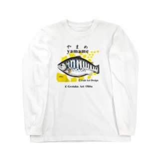 ヤマメ!(山女魚) Long sleeve T-shirts