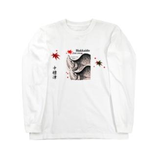 カラフトマス(中標津) Long sleeve T-shirts